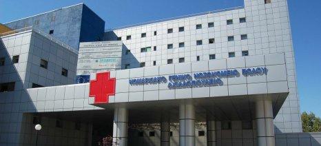 Εγκαινιάζεται αύριο η ψηφιακή χειρουργική αίθουσα και ο υπερηχογράφος υψηλής ευκρίνειας στο Γ.Ν. Βόλου