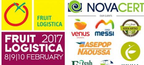 Ισχυρή παρουσία ελληνικών εξαγωγικών φορέων στη Fruit Logistica μέσω της Novacert