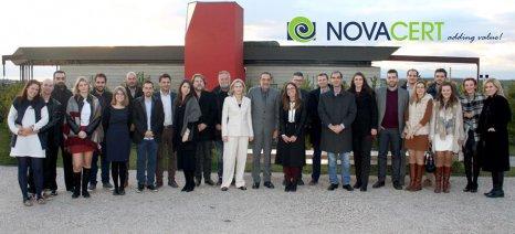Πραγματοποιήθηκε το ετήσιο εταιρικό συνέδριο της NOVACERT