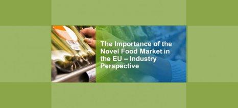 Νέα τρόφιμα: Η ΕΕ απλοποιεί το πλαίσιο για την καινοτομία των τροφίμων