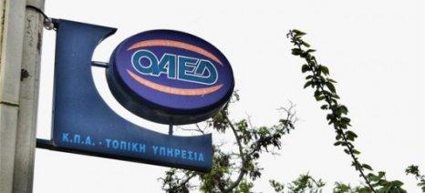 Νέα προγράμματα του ΟΑΕΔ για 23.000 ανέργους