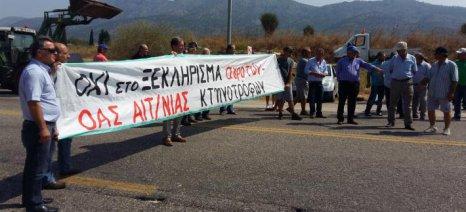 Ευρεία σύσκεψη Ομοσπονδίας Αγροτικών Συλλόγων Αιτωλοακαρνανίας την Κυριακή