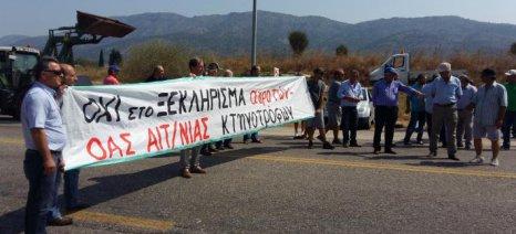 Μπλόκο στο δρόμο Αγρινίου-Μεσολογγίου το Σάββατο 27 Ιανουαρίου από την ΟΑΣ Αιτωλοακαρνανίας
