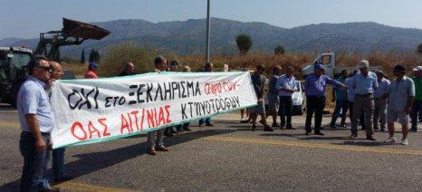 Στις 25 οι κτηνοτρόφοι και στις 29 Ιουνίου οι αγρότες διαμαρτύρονται για τα προβλήματα στην Αιτωλοακαρνανία
