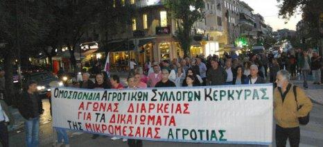 Δυναμική κινητοποίηση στην Περιφέρεια Ιονίων Νήσων από την ΟΑΣ Κέρκυρας