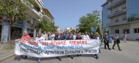 Συλλαλητήριο σήμερα στη Γέφυρα Καλογήρου από την Ομοσπονδία Αγροτικών Συλλόγων Πρέβεζας
