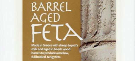 Telegraph: H ελληνική φέτα κάνει θραύση στην Αγγλία εν μέσω κρίσης