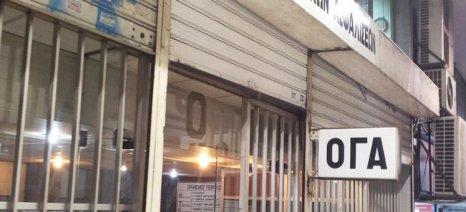Την επιστροφή του επιδόματος τέκνων από 40.000 ασφαλισμένους ζητά ο ΟΓΑ