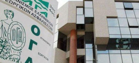 ΟΓΑ: Παρατείνεται η προθεσμία πληρωμής των ασφαλιστικών εισφορών