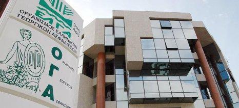 Εγκύκλιος ΕΣΕΕ για τη διπλή υπαγωγή σε ΟΓΑ και ΟΑΕΕ