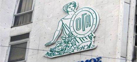 Ξεκινούν οι αιτήσεις για ρύθμιση των οφειλών στον ΟΓΑ σε 100 δόσεις