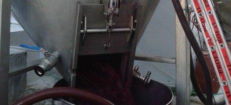 Απόφαση καθορίζει τη λειτουργία μονάδων παραγωγής συμπυκνωμένου γλεύκους