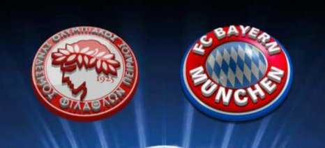 Πρεμιέρα με Ολυμπιακό και Μπάγερν Μονάχου στο Champions League