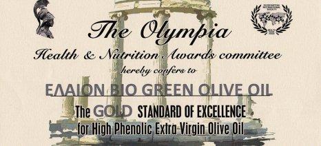 Στις 11 Μαΐου στην Αθήνα η τελετή απονομής των OLYMPIA Health & Nutrition Awards