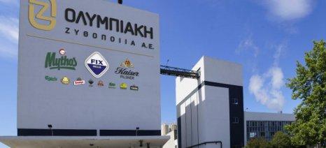 Ανοίγει τις πόρτες του ζυθοποιείου στη Ριτσώνα η Ολυμπιακή Ζυθοποιία την Κυριακή
