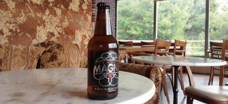 Η ηλειακή μπύρα Olympica Magna…συστήνεται στο κοινό