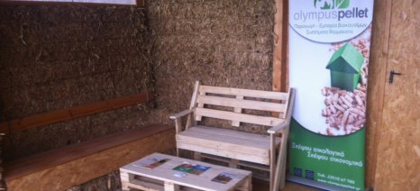 Olympus Pellet: Μία νέα εταιρεία στην Κατερίνη φτιάχνει πέλλετ από αγριαγκινάρα