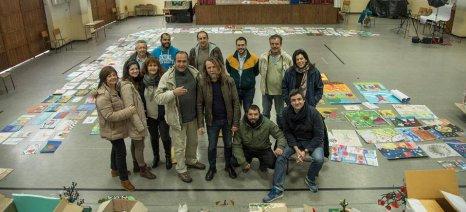 Οι νικητές του Πανελλήνιου Μαθητικού Διαγωνισμού του Α.Σ. Ζαγοράς - Στις 7 Απριλίου η βράβευση