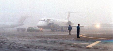 Προβλήματα στο αεροδρόμιο της Θεσσαλονίκης λόγω ομίχλης