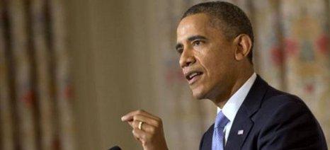 Ομπάμα: Να παραμείνουν σε ισχύ οι κυρώσεις σε βάρος της Ρωσίας