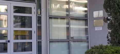 Ανακοίνωση του ΟΠΕΚΕΠΕ για την επαναλειτουργία του συστήματος υποδοχής αιτήσεων ΟΣΔΕ 2020
