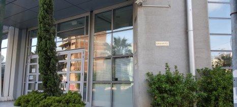 Ανανεώθηκε η θητεία του διοικητικού συμβουλίου του ΟΠΕΚΕΠΕ
