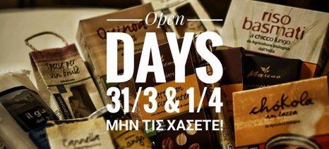 Open Days για το Πάσχα από τη Fair Trade Hellas με προϊόντα μικρών παραγωγών από όλο τον κόσμο