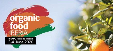 Στις 3 και 4 Ιουνίου 2020 η έκθεση Organic Food & Eco Living Iberia στη Μαδρίτη
