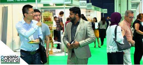 Μέχρι 20 Σεπτεμβρίου οι συμμετοχές για τη μοναδική έκθεση βιολογικών προϊόντων για τις χώρες της Μέσης Ανατολής