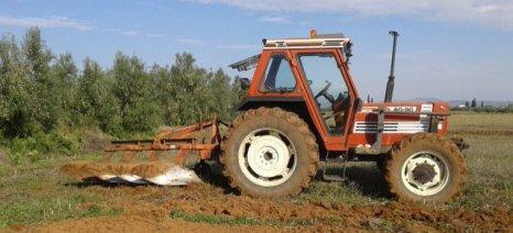 Προκαταβολή φόρου αγροτών: 55% για το 2014, 75% για το 2015 και 100% για το 2016