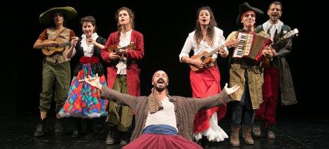 """Δύο τελευταίες παραστάσεις για το """"Ως την άκρη του κόσμου"""" της Μαρίας Παπαγιάννη στο """"Τζένη Καρέζη"""""""