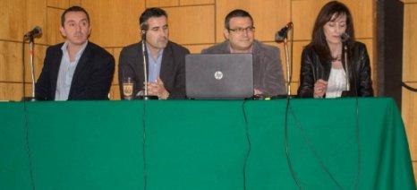 Ημερίδα για το ΟΣΔΕ 2017 πραγματοποίησαν στελέχη του ΟΠΕΚΕΠΕ στα Φάρσαλα
