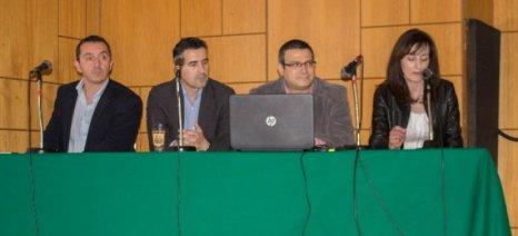 Ο Συνεταιρισμός Ρομπόλας Κεφαλληνίας ενημερώνει για τις αιτήσεις ΟΣΔΕ
