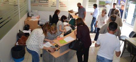 Μέχρι 15 Ιουνίου παρατείνεται η προθεσμία για τις δηλώσεις ΟΣΔΕ
