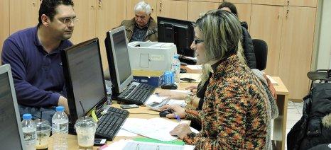 Παράταση στην υποβολή των δηλώσεων ΟΣΔΕ για το 2015 μελετά η Κομισιόν
