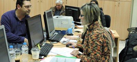 Ερώτηση Μπαρμπαρούση για την προθεσμία υποβολής των δηλώσεων ΟΣΔΕ
