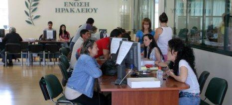 Ένωση Ηρακλείου: Με αλφαβητική σειρά η υποβολή της ενιαίας αίτησης ενίσχυσης