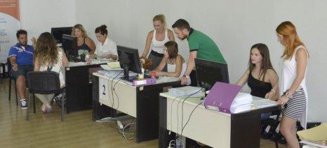Μέχρι 30 Ιουνίου παρατείνονται οι μεταβιβάσεις δικαιωμάτων ενίσχυσης