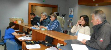 Πιστοποιήθηκαν άλλοι 14 φορείς ως «πύλες εισόδου» του ΟΣΔΕ