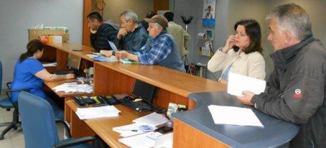 Ανοιχτό μέχρι 26/11 το ΟΣΔΕ για δηλώσεις νέων και νεοεισερχόμενων αγροτών, χωρίς ενεργοποίηση δικαιωμάτων ενίσχυσης