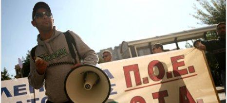 Απεργούν στις εκλογές οι εργαζόμενοι στους ΟΤΑ