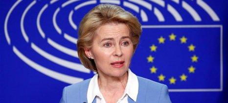 Στην τελική η σύνθεση της νέας Ευρωπαϊκής Επιτροπής – ορίστηκαν τα μέλη, εκκρεμούν οι αρμοδιότητες