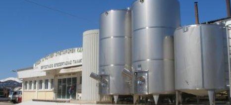 Στον Αγροτικό και Γαλακτοκομικό Συνεταιρισμό Καλαβρύτων σήμερα ο Τσίπρας