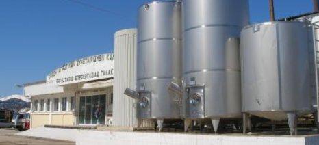 Μόνο τηλεφωνικά ή με email οι αιτήσεις ενιαίας ενίσχυσης από τον Αγροτικό Γαλακτοκομικό Συνεταιρισμό Καλαβρύτων