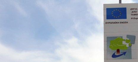 Φλώρινα: Ενημέρωση για τις χρηματοδοτικές δράσεις του ΠΑΑ 2014-2020 από τον Χαράλαμπο Κασίμη