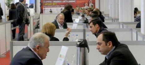 Επιχειρηματικές επαφές στο Παγκρήτιο Φόρουμ για να μπουν τα κρητικά προϊόντα στα ξενοδοχεία