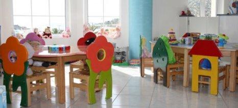 Εντός του Μαΐου οι αιτήσεις για ένταξη των παιδιών σε παιδικούς σταθμούς