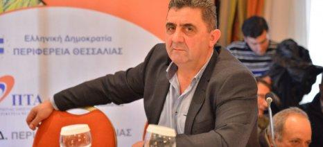 Με επιχειρήματα απαντά στη διαβούλευση για τις μειονεκτικές περιοχές η Ομοσπονδία Κτηνοτροφικών Συλλόγων Θεσσαλίας