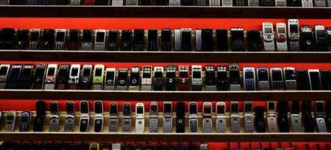 Μουσείο vintage κινητών τηλεφώνων στη Σλοβακία
