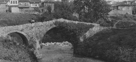 Ποια είναι αυτή η γέφυρα της Βέροιας;
